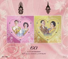 Stamp of Thaïland upload by Titi