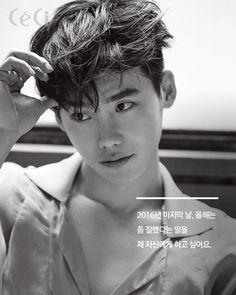 Lee Jong Suk - Ceci Magazine June Issue look at my hair Lee Jong Suk Ceci, Lee Jung Suk, Hyun Suk, Asian Actors, Korean Actors, Suwon, Kang Chul, Park Hyung, Cha Eunwoo Astro