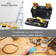 Πλαστική εργαλειοθήκη με ταμπακιέρες και εσωτερικό δίσκο για τέλεια οργάνωση. Παρέχει ασφάλεια στην αποθήκευση και μεταφορά. Αποτελεί εξαιρετική πρόταση για επαγγελματίες και ερασιτέχνες. Ell