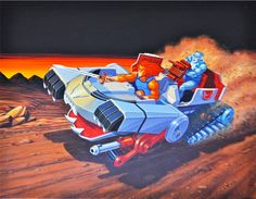 """Illustration from the box for the Thundertank, from LJN's """"Thundercats"""" toy line"""