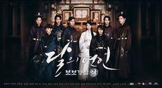 Photo Moon Lovers : Scarlet Heart Ryo korean drama…
