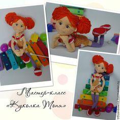 Вязание ручной работы. Ярмарка Мастеров - ручная работа. Купить Мастер- Класс « Куколка Тоня». Handmade. Разноцветный