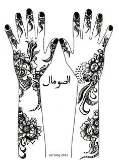 Somali henna pattern