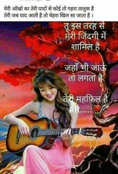 Friendship Quotes In Hindi, Hindi Quotes On Life, Sad Love Quotes, Girly Quotes, Heart Quotes, Morning Prayer Quotes, Morning Greetings Quotes, Old Song Lyrics, Song Hindi