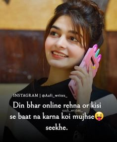 Crazy Girl Quotes, Funny Girl Quotes, Girly Quotes, Cute Quotes, Quotes In Hindi Attitude, Attitude Quotes For Girls, Girl Attitude, Stupid Quotes, Jokes Quotes