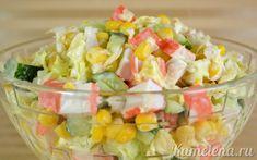 Худей вкусно Салат из крабовых палочек🔹 🔸 На 100 гр — 55 ккал — В РИТМІ ЖИТТЯ