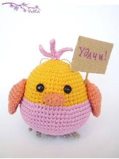 Amigurumi Chubby Bird - FREE Crochet Pattern / Tutorial
