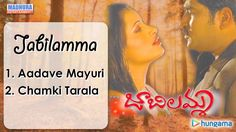 Jabilamma Movie Song - Audio Jukebox - Telugu