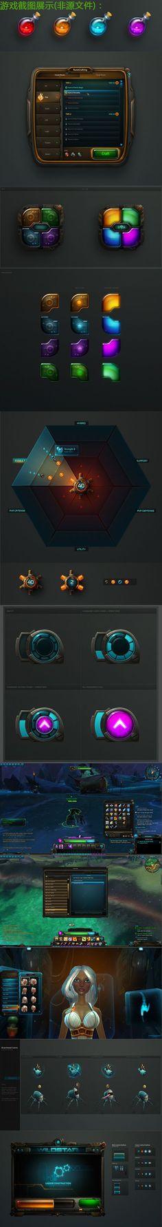 游戏美术资源/韩游 科技机械金属风UI素...