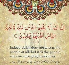 Indeed all the bad comes from us and the good comes from Allah.