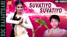 Suvatiyo Morudo | Full HD Video | Latest Rajasthani Song | Natwar Prajap...