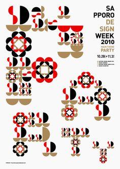 Japanese Poster: Sapporo Design Week. Terashima Design. 2010