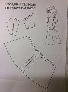 Шьём одежду для Барби   VK