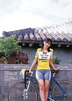 Girl with bicycle Cycling Wear, Cycling Girls, Bicycle Women, Bicycle Girl, Corpo Sexy, Female Cyclist, Cycle Chic, Sporty Girls, Female Athletes