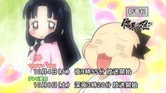 Primer vídeo promocionaldel Anime Nobunaga no...