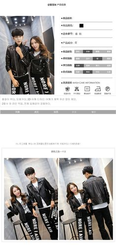 Couple 2015 wholesale leather motorcycle Korean star with male a