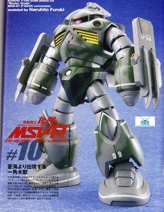 MSM-07N Ram Z'Gok (Colori standard) - Principato di Zeon e P.M.C Themis (Manga: MSV-R: The Return of Johnny Ridden.)