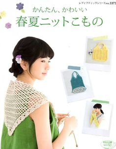 Spring and Summer Easy and Cute Crochet & Knit Goods by pomadour24, ¥1700