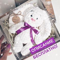 Diy Crafts Crochet, Diy Crafts To Sell, Crochet Toys, Crochet Table Runner Pattern, Crochet Doily Diagram, Granny Square Pattern Free, Christmas Runner, Crochet Bookmarks, Doily Patterns
