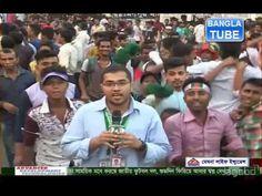 ইলনডর বপকষ টসট জয়র পর চনল আই এর বশষ পরতবদন   We provide daily Bangla News Bangla Talk Show Bangla TV program Bangla Natok Bangla song sports sports news cricket match cricket football football match Bangla Telefilm Bangla crime program Bangla TV Program and others Bangla videos . Subscribe here to get all videos : https://www.youtube.com/channel/UCd8LpVAB24OfBYG-SDfUuoA?sub_confirmation=1 Facebook : http://ift.tt/2a7lNiZ Twitter : https://twitter.com/OnlineBDTV   Blogger…