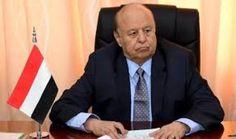 #موسوعة_اليمن_الإخبارية l الرئيس هادي للشعب : أنتم على موعد مع اليمن الاتحادي.. وأعاهدكم على (النصر)!