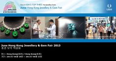 June Hong Kong Jewellery & Gem Fair 2013 홍콩 보석 박람회