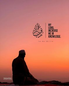 Beautiful Quran Verses, Islamic Quotes Wallpaper, All About Islam, Islamic Teachings, Knowledge And Wisdom, Aesthetic Pastel Wallpaper, My Lord, Haha Funny, Allah