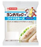 Lunch Pack Tuna Mayonnaise  - ランチパックツナマヨネーズ