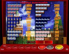 Игровые автоматы 2000 года играть бесплатно игровые автоматы-программа
