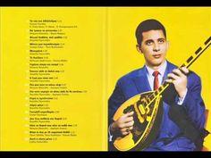 ΒΑΓΓΕΛΗΣ ΠΕΡΠΙΝΙΑΔΗΣ CD1 Mix KapsourisRallyee106KKKKKKKKK