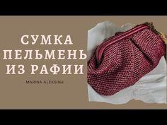Crochet Clutch Pattern, Crochet Patterns, Crochet Handbags, Crochet Bags, Purses And Bags, Diy And Crafts, Coin Purse, Wallet, Knitting