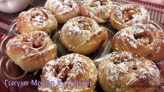 Apple Dessert Recipes, Tart Recipes, Sweets Recipes, Apple Recipes, Cooking Recipes, Greek Sweets, Greek Desserts, Greek Recipes, Desert Recipes