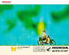 Planet Japan Blog: Vintage Japan Brochures - Honda Super Cub C100