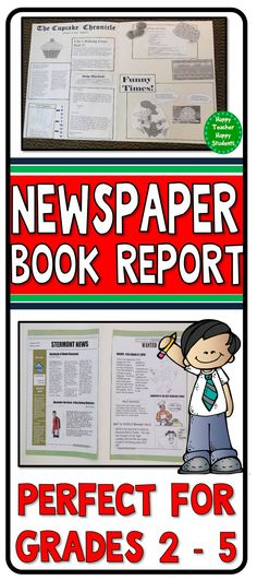 Blank Newspaper Template For Kids Printable | Newspaper, School