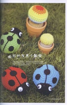 FREE Amigurumi Ladybug Crochet Chart Pattern Can't understand the text but pattern diagrams are easy to follow. Could cover a pebble as a paper weight or stuff for a soft toy.