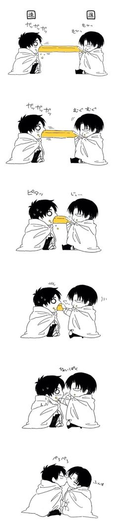 Attack on Titan (Shingeki no Kyojin) - Eren Yeager x Levi Ackerman - Ereri: