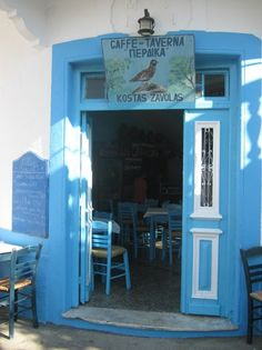 Cafeteria and tavern at Menetes village, Karpathos island, Dodecanese, Greece Karpathos, Greece Islands, Greek Life, Travel Ideas, Paradise, Landscapes, Blue, Beautiful Places, Greece