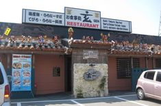 Gen Restaurant CONTRIBUTED BY CALYN PAQUIN One thing I like when it comes to eating out in Okinawa is that I can venture far on a road trip or in this case, so close I could walk there! I've driven past Gen many times considering I live at Camp Foster. For some reas ...