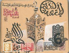 Rabat, Riad el Maâti.