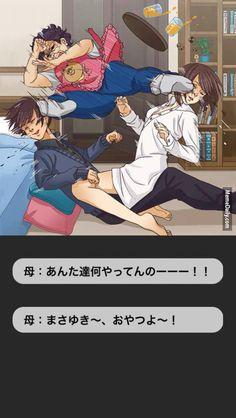 ಠ_ಠ 甜蜜情侶去死吧!上架10天已爆紅的日本瘋狂遊戲App