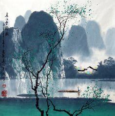 Chen Chun zhong. Chinese landscape