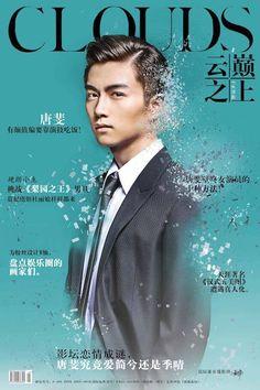 Chen Xiao | 陈晓 | Morning Chen Xiao | Trần Hiểu | D.O.B 5/7/1987 (Cancer)