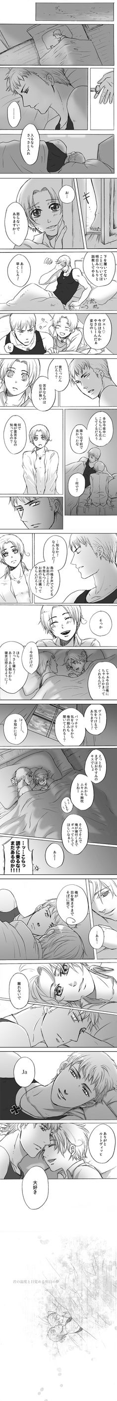 GerIta. <--- I WANT TO HAVE THE TRANSLATION OF THIS ASDFG - OH AND ITALY'S WEARING A CROSS I CAN'T THE CUTE