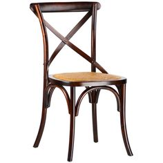Gaston Chair - Brown   Memoky.com