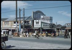 横浜 : 【日本カラー写真】昭和20~30年代の懐かしい風景と人々の生活 380枚 - NAVER まとめ