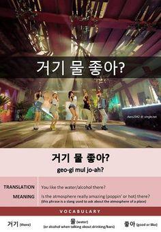 K-Idol Flashcards! Learn Korean With K-Entertainment! How To Speak Korean, Learn Korean, Korean Language, Body Language, Korean Handwriting, Korean Lessons, Korean Peninsula, Korean Words, Spanish English