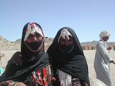 Bedouin women near Hurghada, red sea, Egypt. We got to hang out in a Bedouin camp as part of a desert safari.