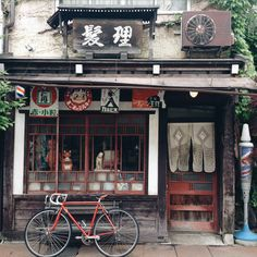 Explore Hidden Hida Takayama