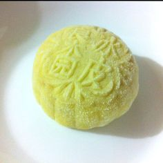 mooncake festival  goodwood park durian mooncake