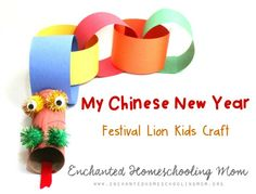 My Chinese New Year Festival Lion Kids Craft | Enchanted Homeschooling Mom | Enchanted Homeschooling Mom